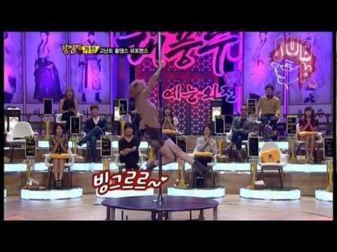 Doing Sexy Pole Dance – TV Show