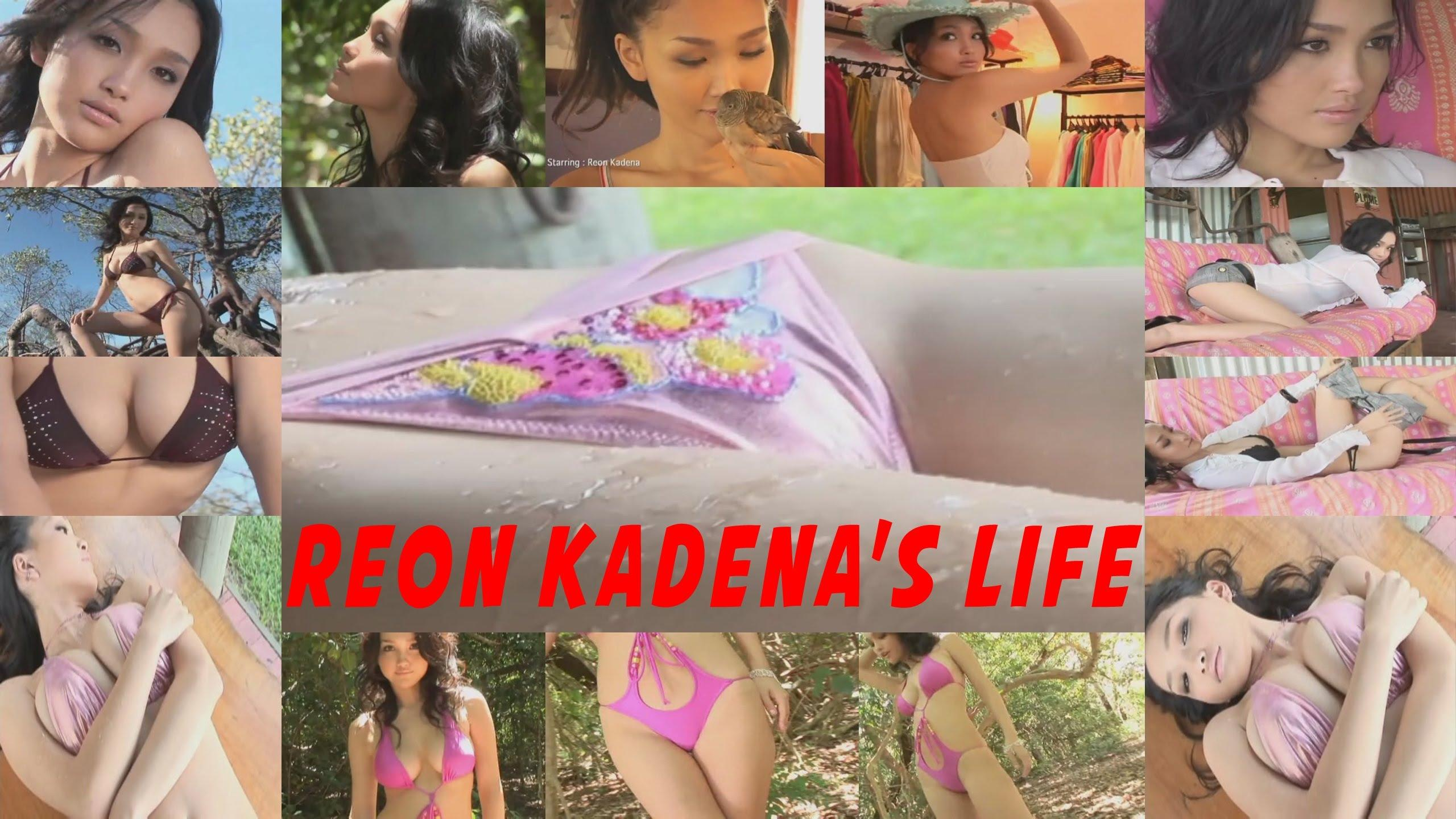 Beautiful Girls Academy; Reon Kadena Dream Planet – Reon Kadena's Life